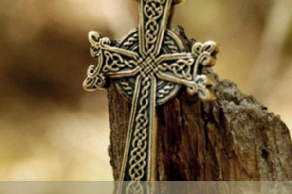 кельотский крест расклад